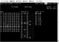 Tracker_lft