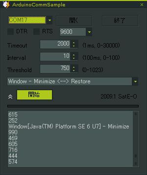 Arduinocommsample_run