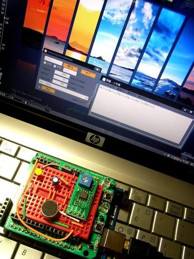 Arduinocommsample_vista