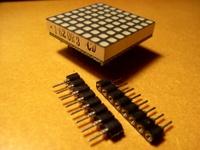 Arduino_tengu2