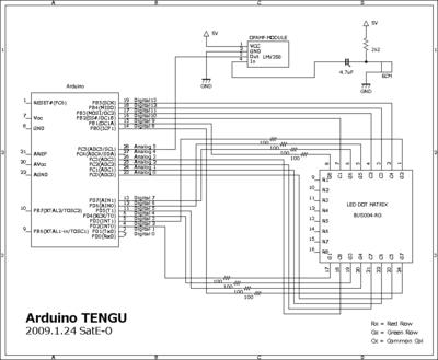 Arduino_tengu_sch