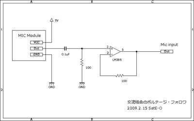 Accoupling_voltagefollower