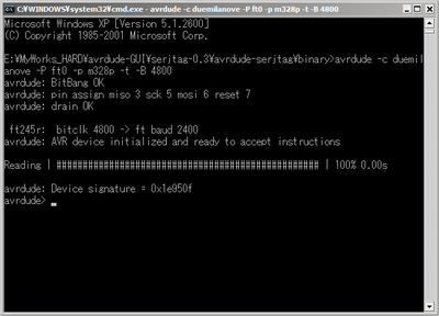 Arduino_avrdude1_2