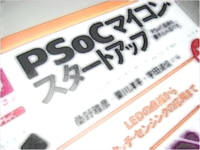 Psocbook_2