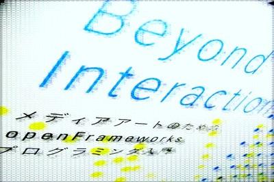 Bi_sketch_2